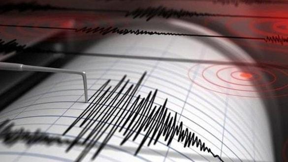Bursa'nın Aşağıbali köyünde 3,2 büyüklüğünde deprem