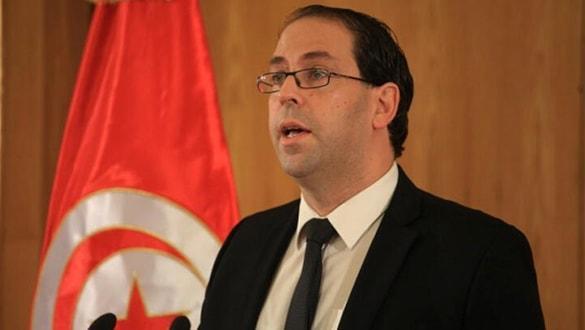 Tunus başbakanı cumhurbaşkanlığı yarışında yenilgiyi kabul etti