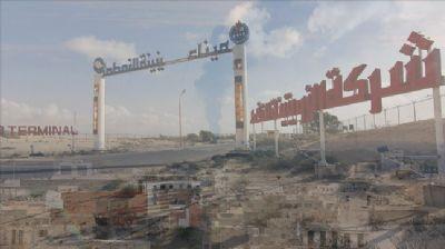 Zirve öncesi dikkat çeken haberler: Trublus'ta patlama sesleri... Petrol akışı durduruldu