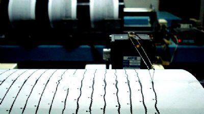 Sivas'ta 3.6 büyüklüğünde deprem
