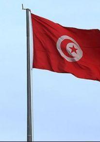 Tunus, Berlin'de yapılacak Libya konferansına katılmayacağını duyurdu