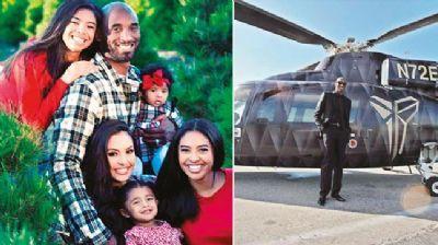 Kobe Bryant ve eşi Vanessa aynı helikopterebinmemek için söz vermişler!