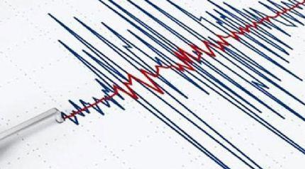 İstanbul deprem toplanma alanları: Deprem toplanma alanları nerelerde var?