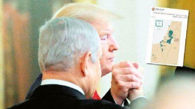 Trump'tan Filistin'i yok etme planı! İsrail'e işgal ve ilhak hakkı tanınıyor