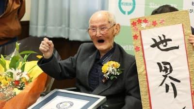 Acı haber! Dünyanın en yaşlı erkeği ilan edilmişti
