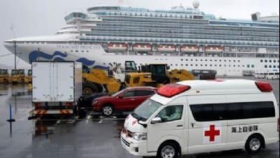 Japon gemisindeki Ukraynalılar tahliye edilmeyi reddetti