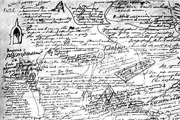 Kült romanın el yazması ortaya çıktı