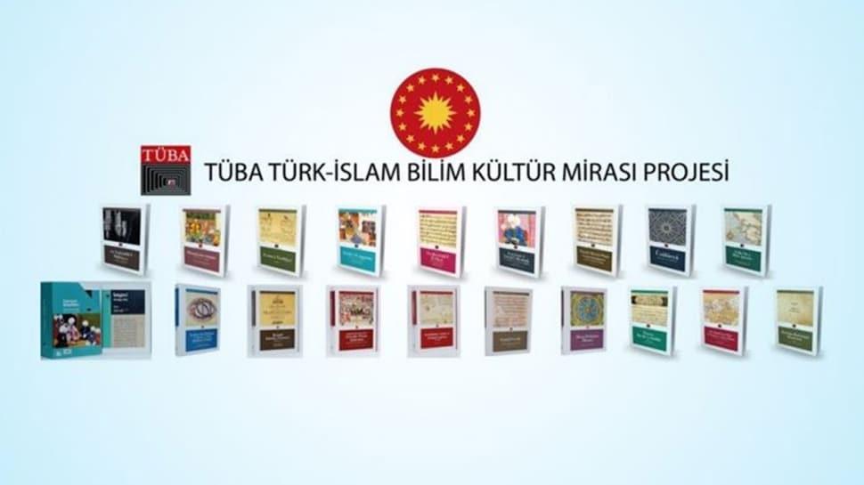 Türkiye Bilimler Akademisi, Türk İslam Bilim Kültür Mirası eserlerini erişime açacak