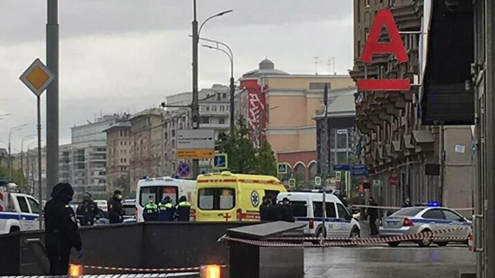 Rusya'da banka soygunu! Ýçeridekileri rehin aldýlar