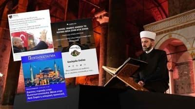 Ayasofya'da Fetih duası Yunanistan'ı çıldırttı