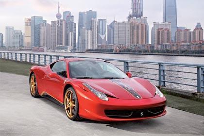 Ferrari'den �in'e �zel model