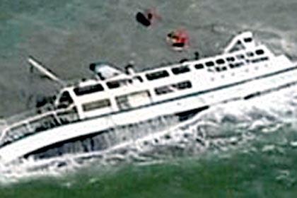 Hindistan'da gemi facias�